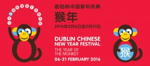 Dublin chinese new year fectival 2016